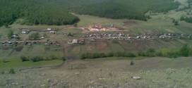 Село Алцак