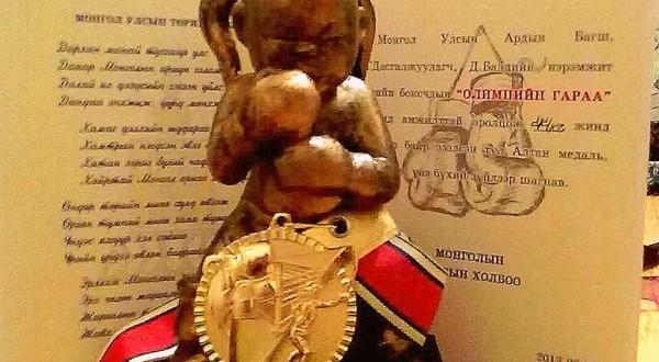 Чемпионские трофеи Людмилы Воронцовой – грамота, медаль, статуэтка