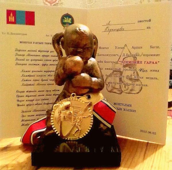 """Чемпионские """"трофеи"""" Людмилы Воронцовой - грамота, медаль, статуэтка"""