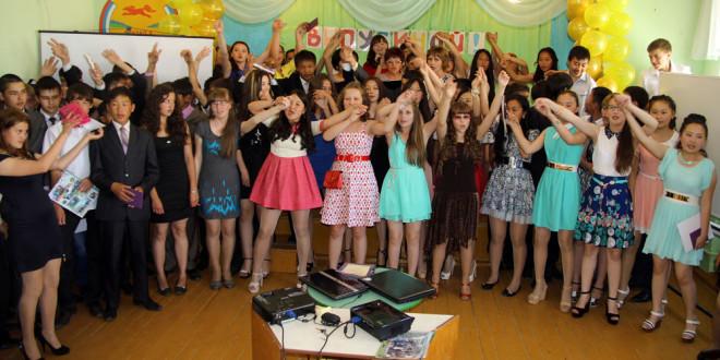 Выпускной 9-ых классов Петропавловской школы №1.