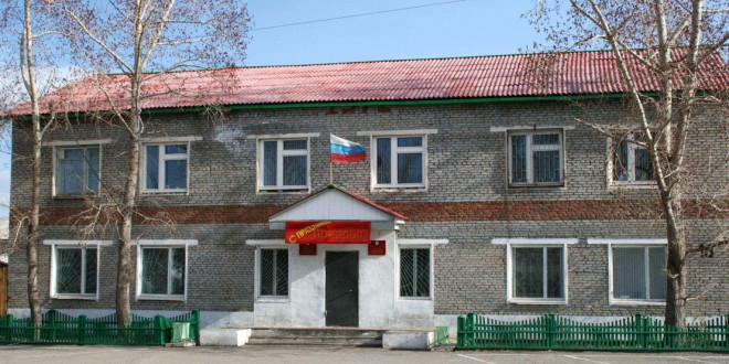 Село  Петропавловка