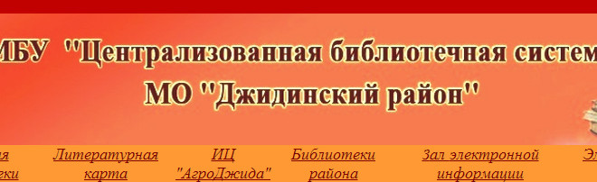 Центральная БИБЛИОТЕКА