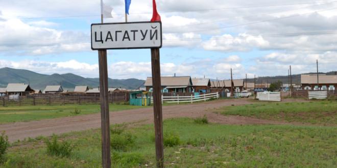 Въезд в село