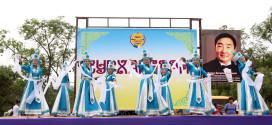 Сурхарбан 2014