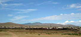 Село Боций