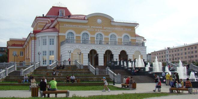 Государственный русский драматический театр им. Бестужева.