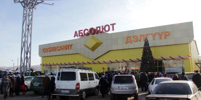 "Супермаркет ""АБСОЛЮТ"" открыл двери. (Фоторепортаж)."