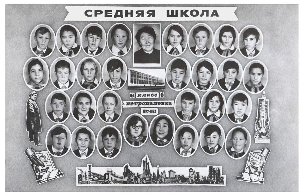 6-Б- класс-1972-1973 уч.г