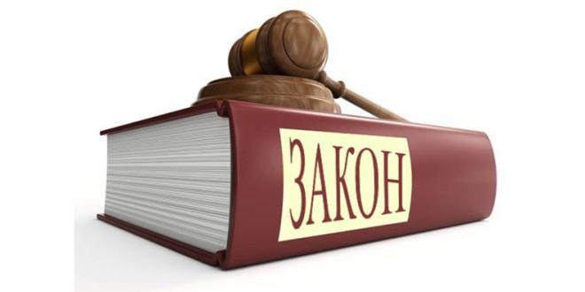С Виталия Батодоржиева (бывшего главы Джидинского района) взыщут более 12 млн. рублей (от 23.10.2015).