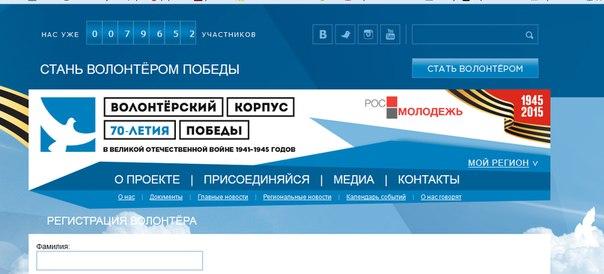 Всероссийская акция «День Героев Отечества»