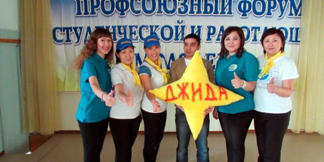 21 ноября 2015 года в Улан – Удэнском торгово – экономическом техникуме состоялся девятый Профсоюзный форум студенческой и работающей молодежи Республики Бурятия.