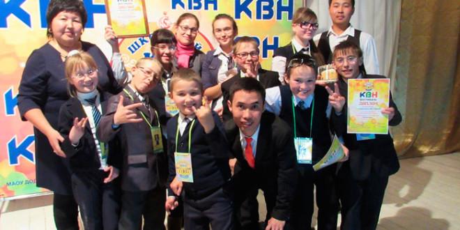 Районный фестиваль I сезона игр КВН среди школ  Джидинского района.
