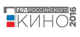 Джидинские кинопрокат и киносеть. Страницы истории.