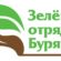 «Зелёные отряды Бурятии» создают в районах республики питомники на пришкольных участках.