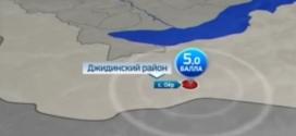 Землетрясение в Джидинском районе.