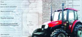 За взятки раздавал права трактористам чиновник Гостехнадзора в Джидинском районе.