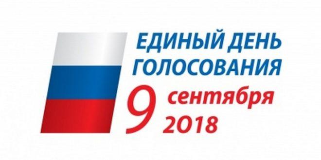 Итоги выборов в Народный Хурал Бурятии.