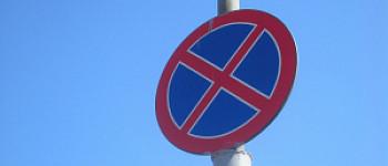 Был сбит дорожный знак в Петропавловке.
