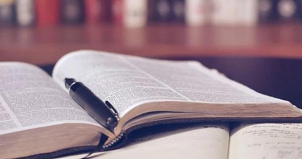 Вышла в свет книга «Желтура – казачья станица, сердце на границе».