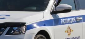 ДТП в Петропавловке на улице Полевая.