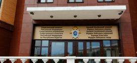 Следователи начали проверки в Джидинском районе из-за гибели детей.