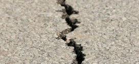 Землетрясение 22 сентября 2020.
