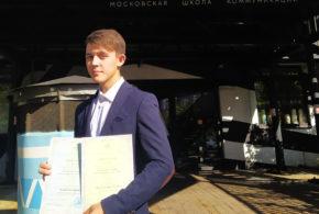 Ученик МАОУ «Петропавловская СОШ №1» – один из лучших краеведов России.