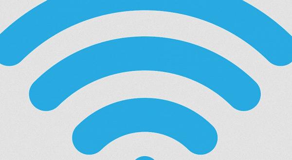 Ещё четыре села по Бурятии получили бесплатный интернет.